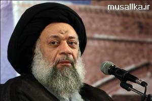 آیت الله سید محمدعلی موسوی جزایری